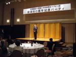 KER60周年記念式典 (2).JPG