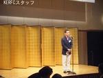 KER60周年記念式典 (14).JPG