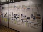 KER60周年記念式典 (17).JPG