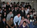 2006年秋納会 (1).jpg
