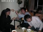 2006年秋納会 (12).jpg