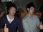 2006年秋納会 (13).jpg