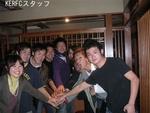 2006年秋納会 (26).jpg